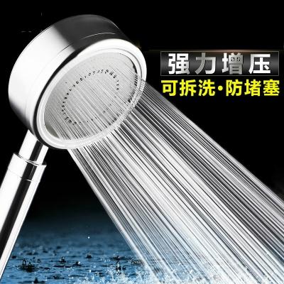超強增壓花灑  浴室淋浴洗浴沐浴高壓手持節水花灑噴頭蓮蓬頭 LannaS