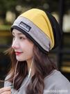 頭巾帽 帽子女秋冬包頭帽韓版潮百搭圍脖一體套頭帽保暖月子帽多用頭巾帽 星河光年