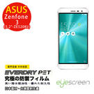 "TWMSP★按讚送好禮★EyeScreen ASAU Zenfone 3 (5.2""-ZE520KL) EverDry PET 螢幕保護貼(非滿版)"