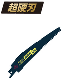 軍刀鋸鋸片130mm 不鏽鋼用軍刀鋸片往復鋸 鋸片適不銹鋼管,鐵管,ALC 板