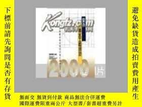 二手書博民逛書店罕見室外排水工程規範(2000年版)25672 本社編 中國建築