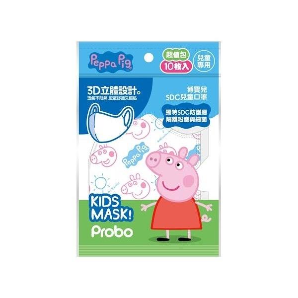 博寶兒 3D立體醫療兒童口罩(佩佩豬)10入【小三美日】