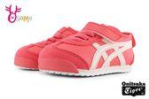 Asics Onitsuka Tiger MEXICO 66 TS 小童 寶寶運動鞋 慢跑鞋 A9131#桃紅◆OSOME奧森鞋業