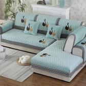 毛絨沙發墊家用冬加厚防滑墊子通用簡約現代四季布藝沙發套罩全蓋【限時八折】