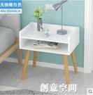 床頭櫃置物架簡約現代收納櫃簡易臥室床邊小櫃子北歐儲物櫃經濟型 NMS創意新品