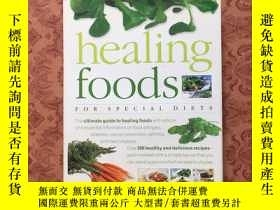 二手書博民逛書店healing罕見foods for spe cial diet