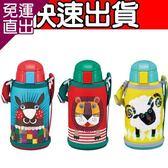 TIGER虎牌 600cc動物造型童用保溫保冷瓶_2用頭(MBR-S06G)【免運直出】