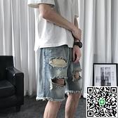 2020夏季新款破洞牛仔短褲男韓版寬鬆百搭五分褲港風ins中褲 海闊天空