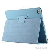 GOMI iPad Mini3保護套蘋果迷你2/5皮套mini4外殼平板電腦a1489 1432超薄mini1防摔1599女款7.9英寸A1 探索先鋒