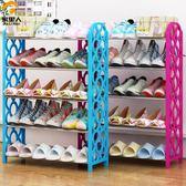 店慶優惠-鞋架多層創意防塵簡易鞋櫃金屬鋼管組合加固鞋BLNZ