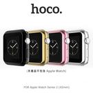 【愛瘋潮】hoco Apple Watch Series 2 (42mm) 電鍍 TPU 套 軟套 軟殼