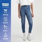 Levis 高腰男友褲 上寬下窄寬鬆版牛仔長褲 / CoolJeans輕彈抗UV / 精工磨損補丁 / 及踝款