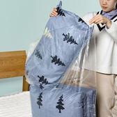 ◄ 家 ►~T37 ~大號家用棉被收納袋10 入80x110cm 防潮防塵透明塑料大整理袋