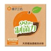 橘子工坊 天然制菌濃縮洗衣粉1.4kg(紙盒版)【愛買】