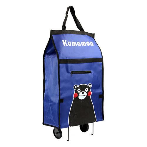 【KUMAMON 熊本熊】購物拖輪袋(藍) / 購物袋 /摺疊袋 NO-23