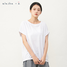 a la sha+a 創意剪接緹織繭型上衣