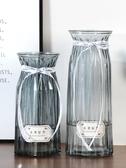 花瓶 水培富貴竹玻璃花瓶透明百合插花瓶擺件客廳北歐 ATF poly girl