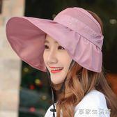 空頂太陽帽夏季出游百搭遮陽帽防曬帽子女夏便攜式可折疊太陽帽-享家生活館