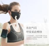 MOPS隨身空氣凈化器1代家用智慧防霾防塵電動口罩防跑步口罩【東京衣秀】