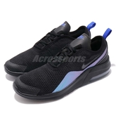 Nike 慢跑鞋 Air Max Motion 2 GS 黑 藍 氣墊 運動鞋 女鞋 大童鞋【PUMP306】 AQ2741-005
