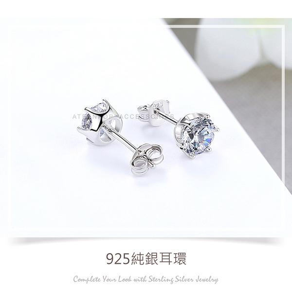 項鍊耳環套組 ATeenPOP 925純銀 閃耀永恆 單鑽項鍊 單鑽耳環