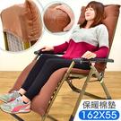 加長162X55保暖加厚折疊躺椅墊.折合折疊椅套沙發墊布套棉墊座墊坐墊睡墊靠墊休閒床墊抓絨墊