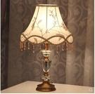 110V-220V 浪漫暖光溫馨臥室浪漫禮物裝飾檯燈歐式床頭燈--不送光源