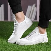 男鞋子 休閒鞋 韓版透氣情侶款小白鞋男士休閒運動鞋男增高潮板鞋《印象精品》q1434