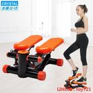 踏步機水晶踏步機靜音上下搖擺多功能家用跑步運動健身器DF 科技藝術館