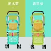 好貝樂嬰兒推車兒童藤編小推車夏季寶寶幼兒藤椅輕便可躺手推車