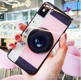 蘋果7plus/8手機殼iphonex抖音ins網紅iPhone6s情侶x相機6p潮男女  潮流衣舍