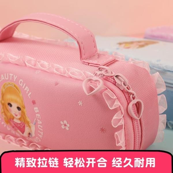 大容量筆袋ins風韓版中小學生簡約日系小清新文具盒PU男女鉛筆盒