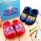 童鞋城堡-佩佩豬 喬治豬 花園鞋 PG0021-桃/藍 (共二色)
