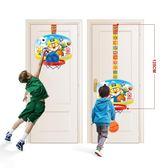 兒童籃球架兒童籃球架免打孔室內掛式家用投籃框筐寶寶可升降3歲男孩玩具 衣間迷你屋LX