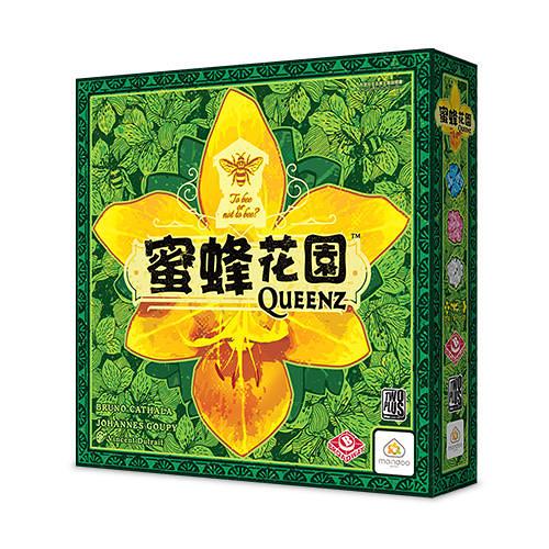 『高雄龐奇桌遊』 蜜蜂花園 queenz 繁體中文版 正版桌上遊戲專賣店