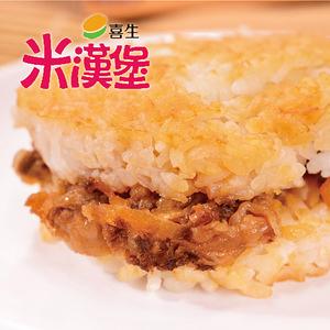 【喜生米漢堡】特色組8盒(3個/盒)日式牛丼