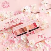 ●魅力十足● 韓國 2017新款 ETUDE HOUSE 櫻花眼影盤 0.8gx10 春季限定