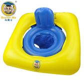 嬰兒游泳圈坐圈兒童座圈寶寶游泳浮圈