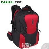攝影背包卡芮爾3018佳能專業大容量單反相機攝影包雙肩多功能戶外防盜背包 數碼人生igo