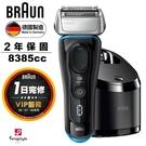 德國百靈BRAUN-8系列諧震音波電動刮...