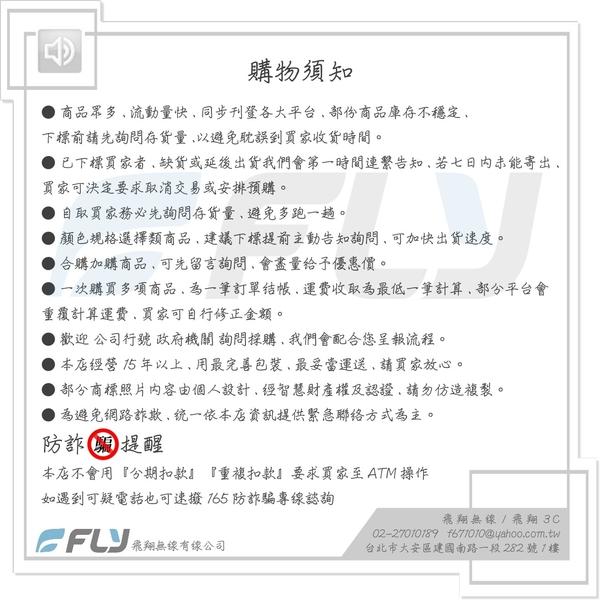 《飛翔無線3C》FLY FD500K 無線電耳掛型耳機麥克風│公司貨│K型│手持對講機通話 手扒雞收聽