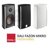 丹麥 DALI FAZON MIKRO 環繞喇叭/揚聲器