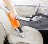 吸塵器 車載吸塵器無線車用大功率汽車強力專用家用車內兩用迷你小型充電 歐萊爾藝術館