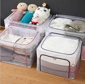 衣服收納箱衣櫃整理百納箱布藝收納櫃收納盒被子【櫻田川島】