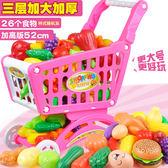 超市兒童購物車過家家玩具仿真蔬菜水果男孩女孩寶寶手推車套裝WY免運