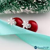 925純銀耳環 ATeenPOP 大力丸耳環 仿珍珠耳環 雪花耳環 聖誕禮物 冰雪天地 多款任選