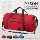 《熊熊先生》YESON永生 MIT台灣製造 大容量 輕量 手提袋 頂級YKK拉鍊 可插掛行李箱拉桿 旅行袋 6689