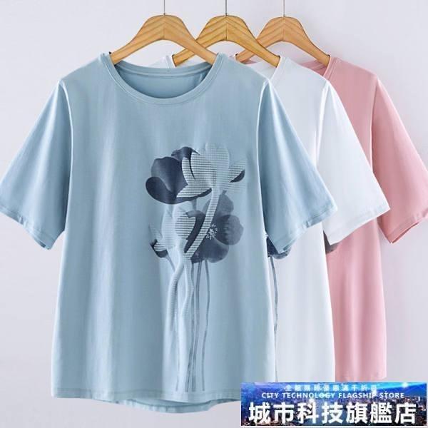 媽媽短袖上衣 夏簡約純棉短袖t恤女中年媽媽顯瘦寬鬆大碼印花遮肚上衣 城市科技