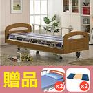 【耀宏】二馬達電動居家床YH317-2,贈品:床包x2,防漏中單x2