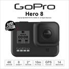 GoPro Hero 8 Black 運動攝影機 防震 10m防水 潛水 公司貨【送64G+24期免運】薪創數位